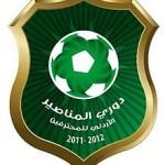 220px-Manaseer_logo